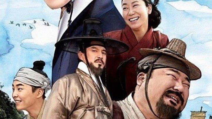 «Тиран» Ким Сон Даль / Ким Сон Даль: человек, продавший реку