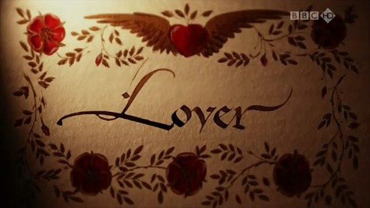 """"""" Генрих VIII . Ум тирана """". Любовник . ( серия 3 из 4 )"""