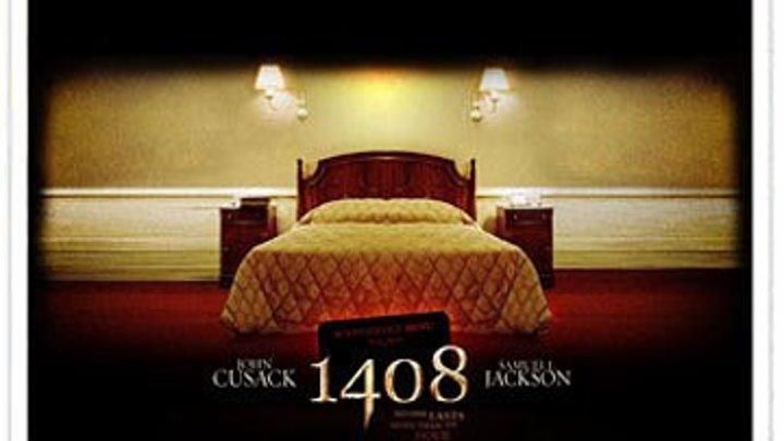комната 1408 (суб)