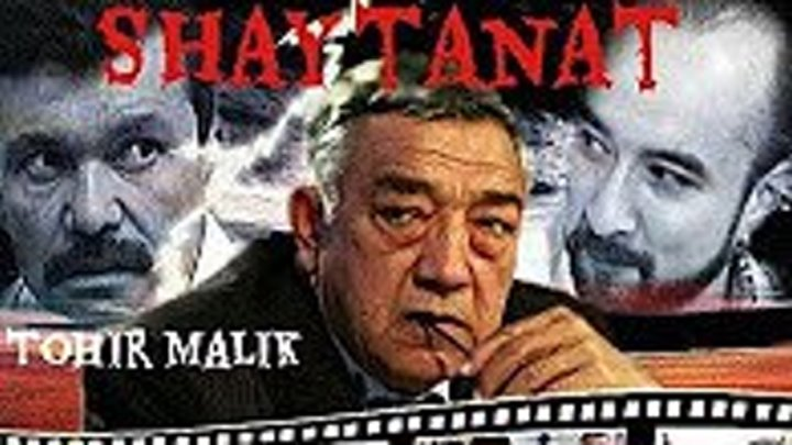 Yangi Shaytanat 2016 / Янги Шайтанат 2016 uzbek kino