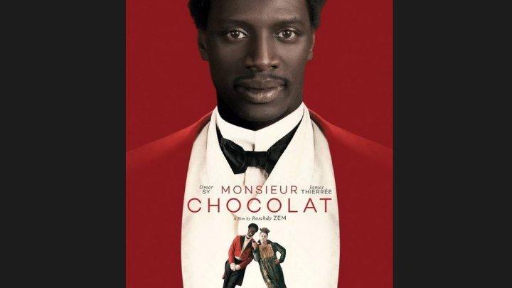 """Шоколад"" _ (2016) Драма."