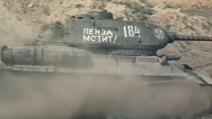 Экипаж машины боевой (1983г)