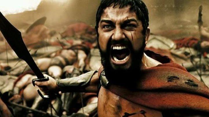 300 спартанцев - BDRip
