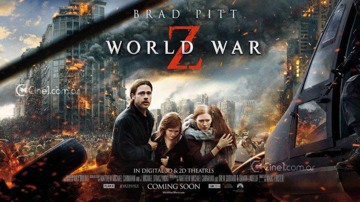Война миров Z - World War Z (2013)