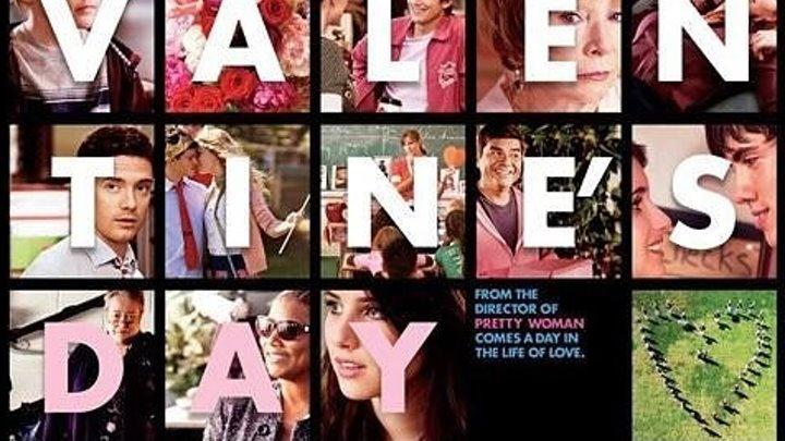 День Святого Валентина - Valentine-s Day (2010)