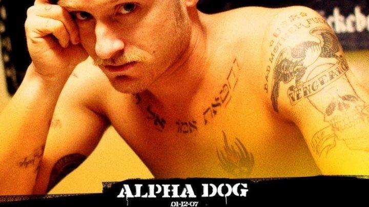 Альфа Дог (2006) детектив, драма, криминал, биография