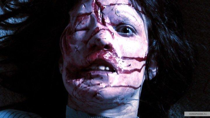 Стёртое ( 2007) фильм ужасов