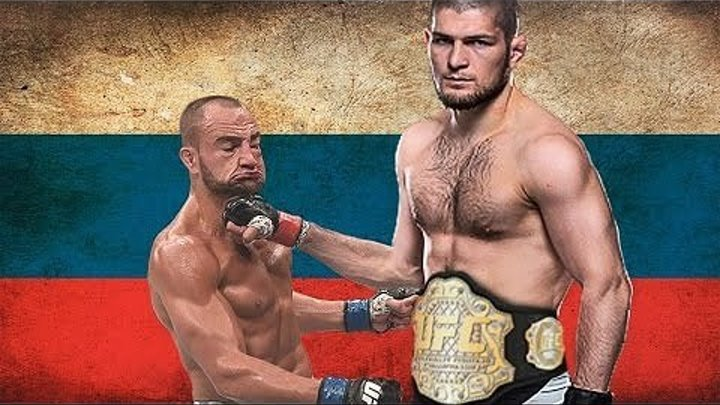 Хабиб Нурмагомедов - Орёл идёт за своим поясом UFC!
