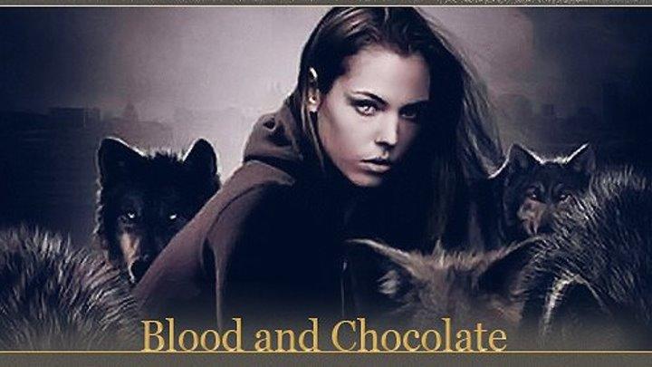 кровь и шоколад(суб)