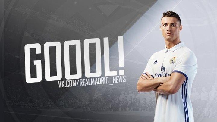 Боруссия Дортмунд 1:3 Реал Мадрид | Роналдунинг дубли