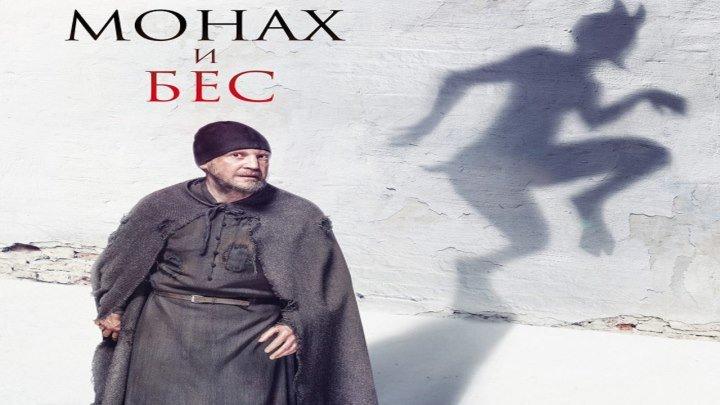 MOHAX И БEC 2OI6 HD+