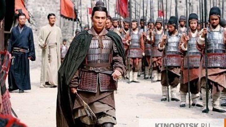 Битва у Красной скалы 2 (2008)боевик, драма, военный, история