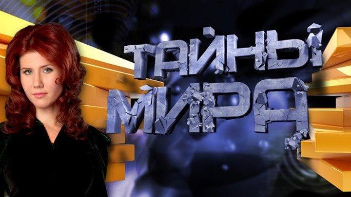 Тайны Чапман. Кровопийцы (29.06.2016) HD
