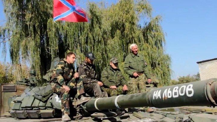 Армия Новороссии Army Novorossia