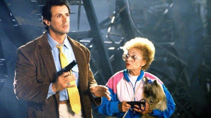 Стой! Или моя мама будет стрелять (1993) боевик, комедия