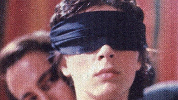 Красота порока (драма) | Югославия, 1985