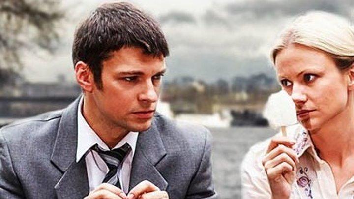 интересная мелодрама Апофегей (2013) ⁄ 1-4 серии , в ролях Даниил Страхов.Мария Миронова,