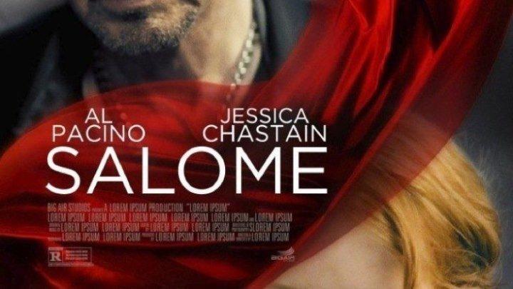 Саломея (2013)