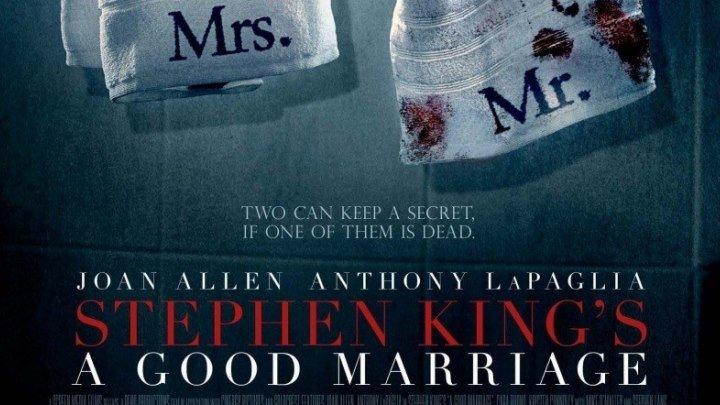 """""""Счастливый брак / A Good Marriage"""" 2014"""