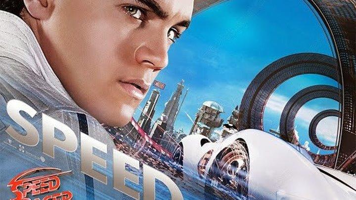 Спиди Гонщик - Speed Racer (2008)