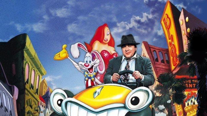 Кто подставил кролика Роджера (семейный анимационно-комедийный фэнтези от Роберта Земекиса и Стивена Спилберга с Бобом Хоскинсом) | США, 1988