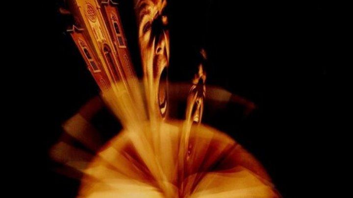 В пасти безумия. (1995)