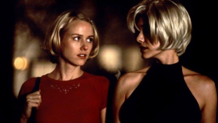 Малхолланд Драйв / Mulholland Drive (2001: Детектив, триллер, мистика)