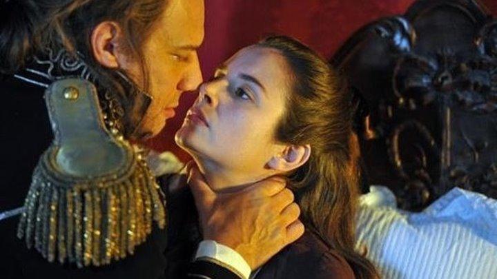 Королевский генерал (2014), драма