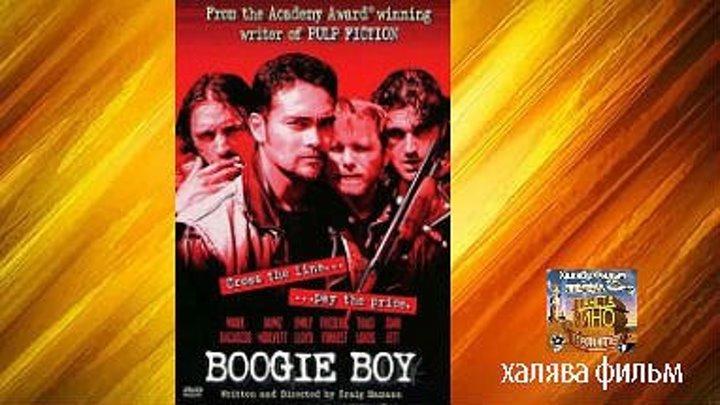(1998),,Буги...Бой,, (Марк Дакаскос). Криминал.HD