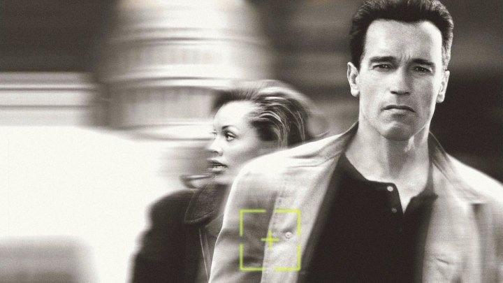 Стиратель. (1996)