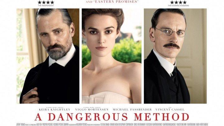Опасный метод / A Dangerous Method (2011: триллер, драма, биография)