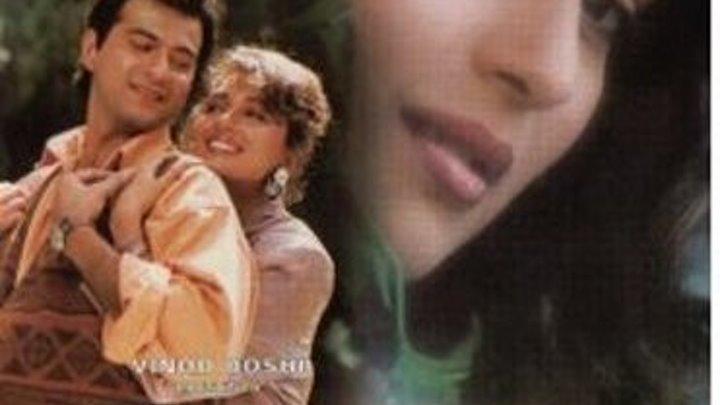 Индийский фильм _Принц Раджа / Raja (1995) Страна: Индия Жанр: комедия, мелодрама, драма В ролях: Санджай Капур, Мадхури Диксит, Мукеш Ханна, Далип Тахил