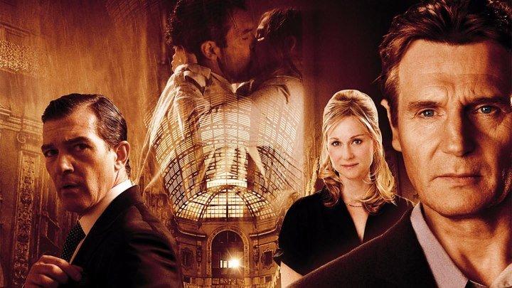 """""""Другой мужчина"""" _ (2008) Триллер, драма, мелодрама. (HD 720p.)"""