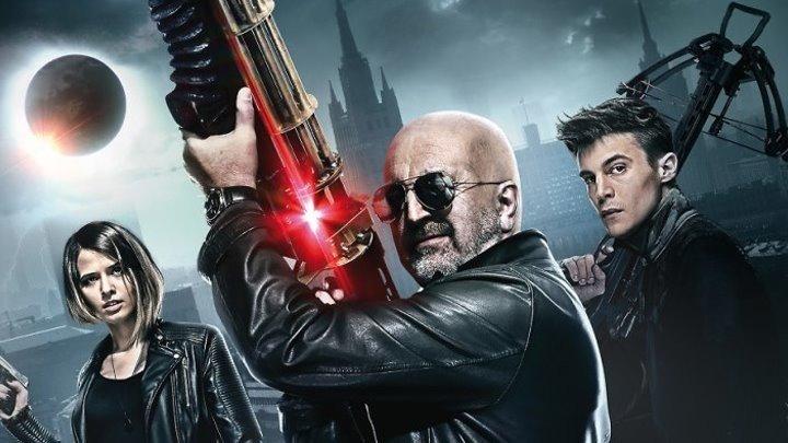 Ночные стражи HD(приключенческий фильм,боевик)2016