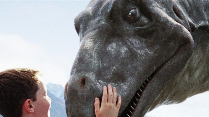 Мой домашний динозавр HD(приключенческий фильм, фэнтези)2007 (16+) (1)