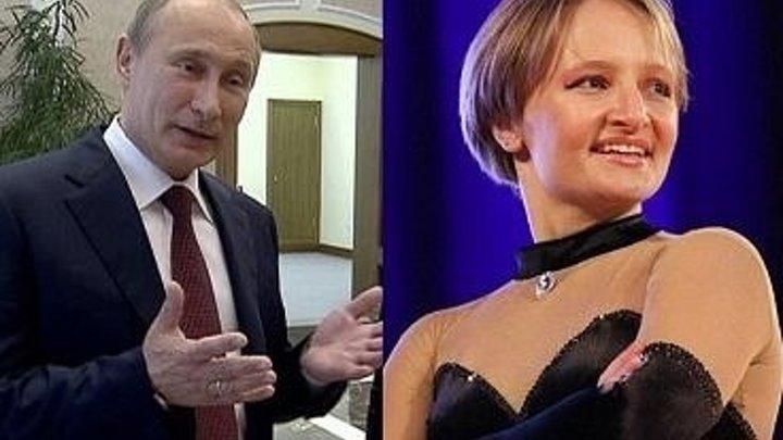 Кто финансирует младшую дочь Путина
