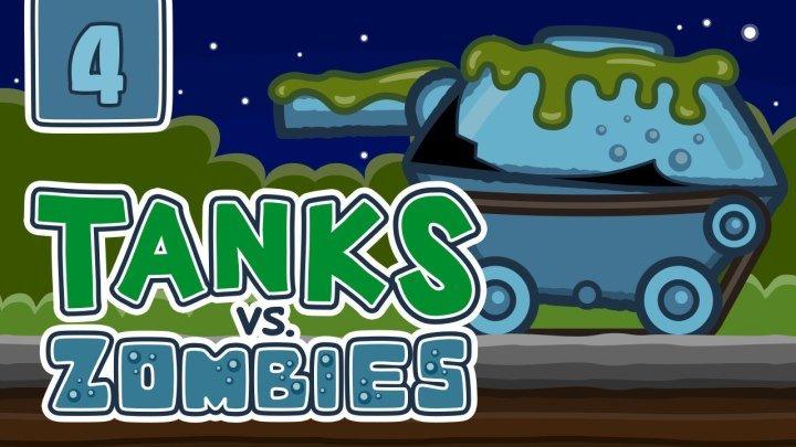 Танки против Зомби - Эпизод 4 | Мультик про танки