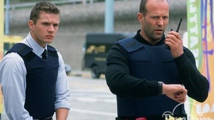 Фильм Хаос боевик, триллер, драма, криминал.2005