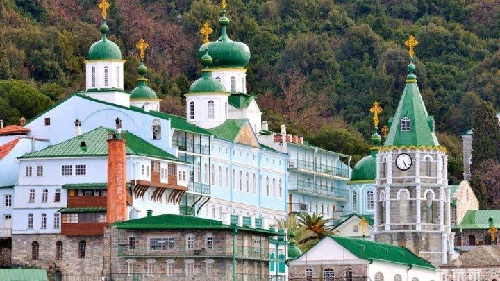 Святая гора Афон / Свято Пантелеймонов монастырь