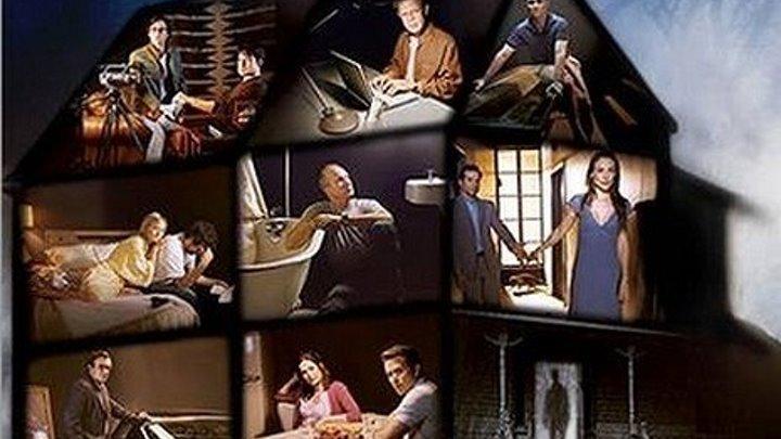 Крауч-Энд 2006 Стивен Кинг минисериал