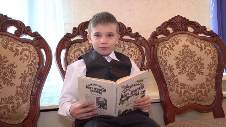 Никита К., 11 лет, Ставропольский край