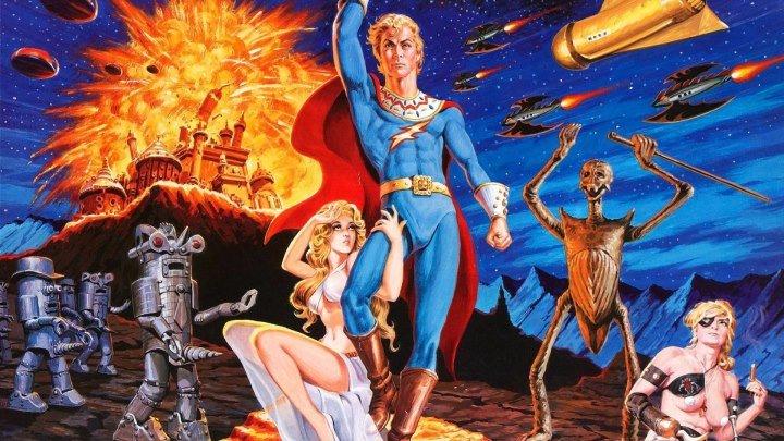 Стояк Гордон / Флеш Гордон / Flesh Gordon (1974 HD) 18+ Трэш, Фантастика, Комедия ツ