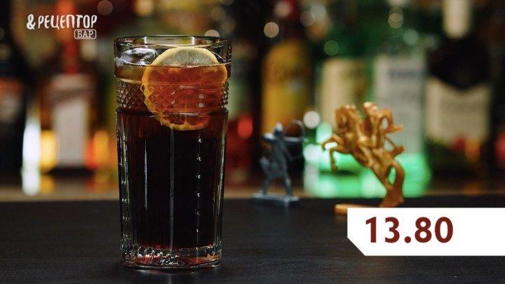 Алкогольный коктейль «13.80»