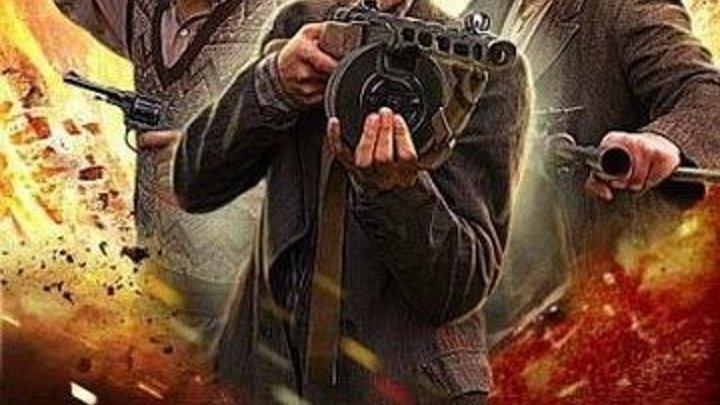 фильм-2 Военная разведка-2 : Первый удар Все серии подряд 2012 ВОВ