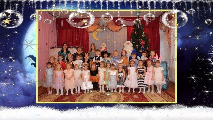 Новогодний Утренник в Детском саду №116 / 2016 / полная версия