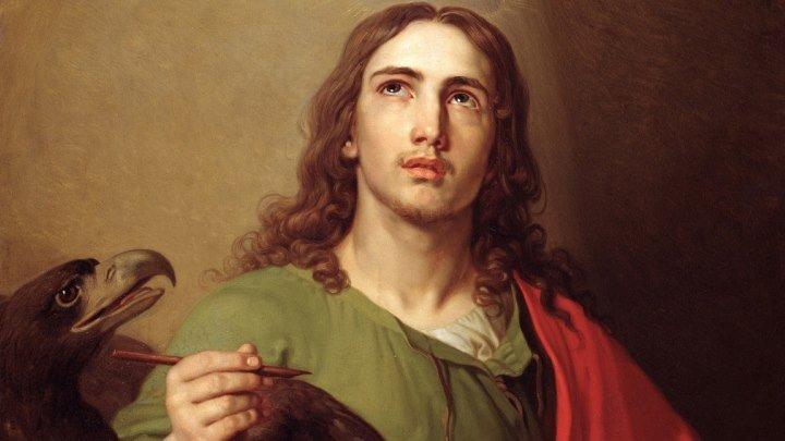 Апостолы. Иоанн Богослов