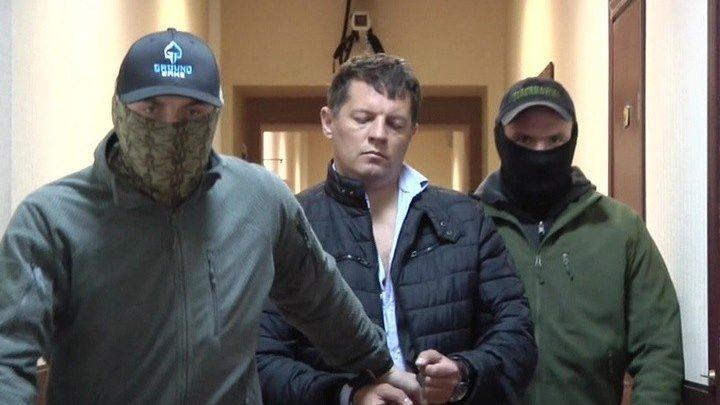 ФСБ задержала с поличным украинского шпиона