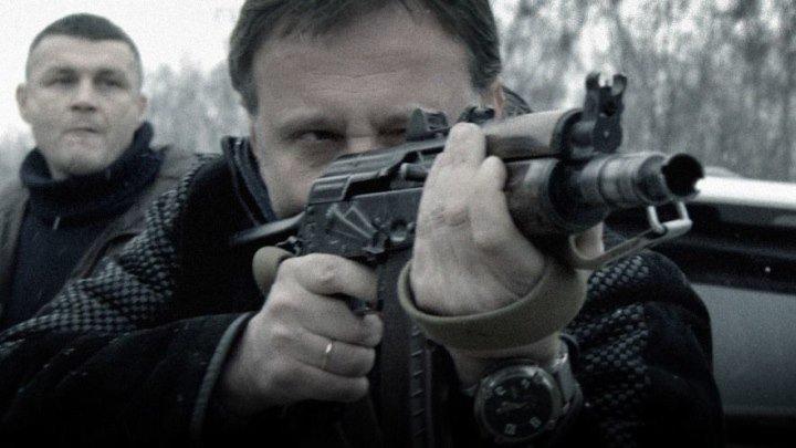 Скольжение HD(триллер)2015