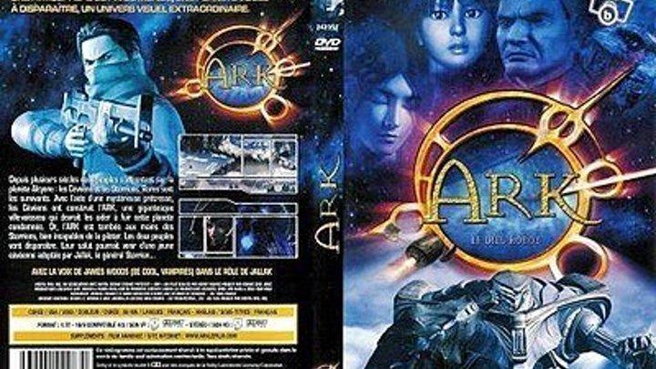 """Миссия ковчег / Робот Арк / Ark"" 2005"