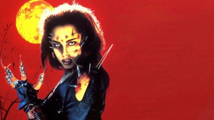 Возвращение живых мертвецов 3 (фильм ужасов) | США, 1993